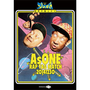 太華 & SharLee - AsONE -RAP TAG MATCH- 20141230 [DVD]