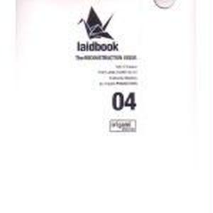 ORIGAMI PRODUCTIONS / LAIDBOOK BEGINNING ISSUE.04 [CD]