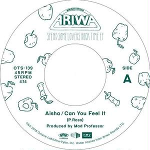 12/19 - Aisha - Can You Feel It / Can You Feel It (Instrumental) [7inch]