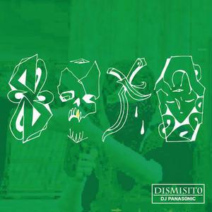 DJ PANASONIC / DISMISITO [CD]