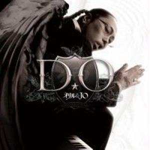 D.O / ネリルとJo [CD](SALE)