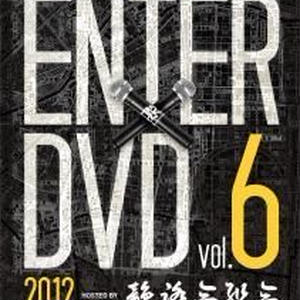 ENTER DVD VOL.6 [DVD]