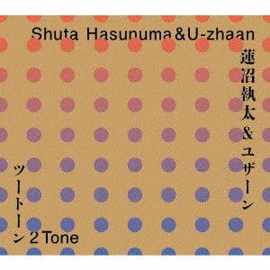 蓮沼執太 & U-zhaan / 2 Tone [LP]