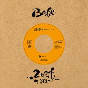 jjj - Babe ft. 鋼田テフロン / 2024 ft. Fla$hBacks [7INCH]