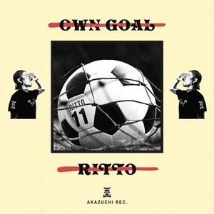 RITTO / OWN GOAL [CD]