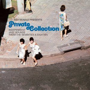 KEV BEADLE / Kev Beadle Presents Private Collection [2LP]