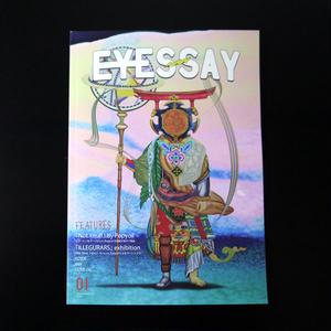 poppy oil / EYESSAY 01 [BOOK]