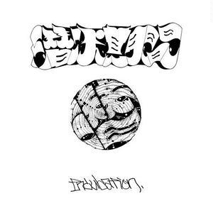 1/23 - 潜伏期間 / Incubation. [CD]