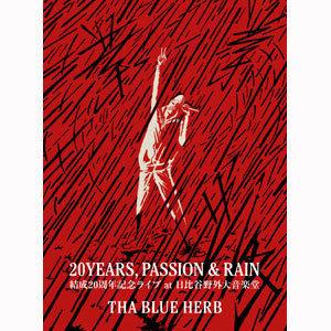THA BLUE HERB / 20YEARS, PASSION & RAIN [DVD]