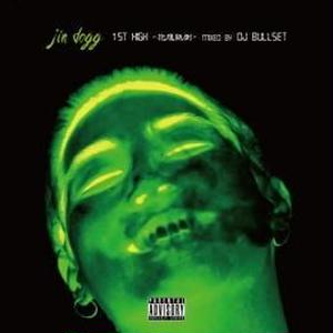 Jin Dogg / 1st High -抱腹絶倒- [MIX CD]