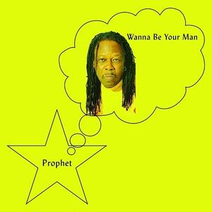 PROPHET x MNDSGN WANNA BE YOUR MAN [LP]