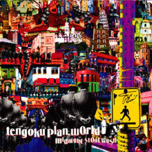 Tengoku Plan World / midnight stone wash [CD]