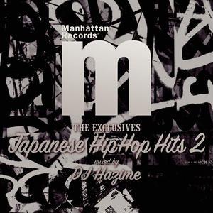 THE EXCLUSIVES JAPANESE HIP HOP HITS 2 mixed DJ HAJIME