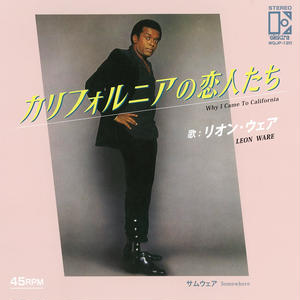 LEON WARE WHY I CAME TO CALIFORNIA~カリフォルニアの恋人たち [7INCH]