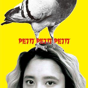 ZOMBIE-CHANG / PETIT PETIT PETIT [LP]