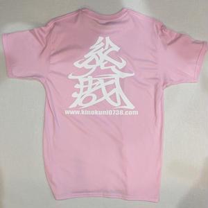 KINOKUNI Tee(PINK/SAND/LIGHT BLUE)