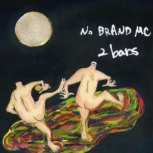 NO BRAND MC / 2 bars [CD]