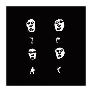 Arμ-2 & lee (asano+ryuhei) / 2PAC [CD]