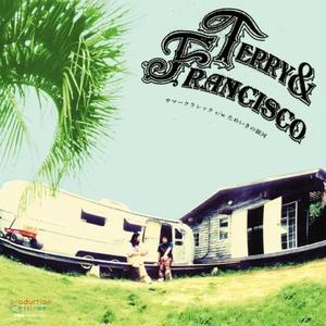 テリー&フランシスコ (Terry & Francisco) / サマークラシック- ためいきの銀河 [7INCH]