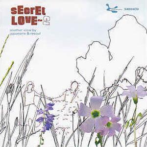 Various / Secret Love 2 [CD]