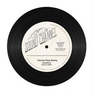 7/6 - sauce81, MAHBIE - SPM REMIX EP [7INCH]