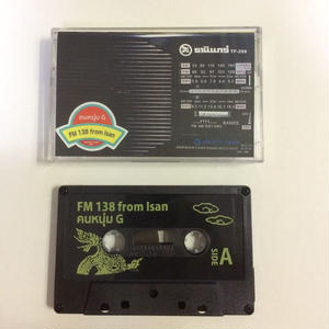 Young-G from stillichimiya / FM 138 From Isan [TAPE+DL code]