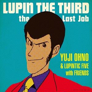 RSD2019 - Yuji Ohno with Friends / 笑う太陽(Feat.中納良恵 From EGO-WRAPPIN') [7inch]