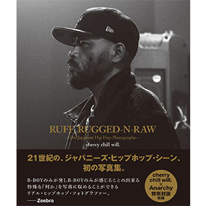 cherry chill will. / RUFF, RUGGED-N-RAW -The Japanese Hip Hop Photographs- [BOOK]
