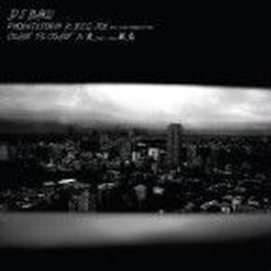 DJ BAKU / PHOENIXION 09 ft.B.I.G. JOE / COAST TO COAST ft.漢、般若 [7inch]