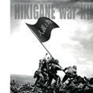 "人義と鷲 / Hikigane""War""Hike [CD]"