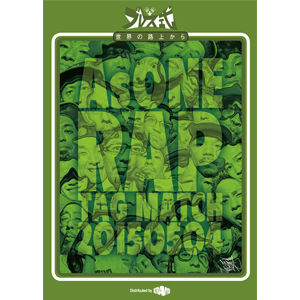 太華 & SharLee / AsONE -RAP TAG MATCH- 20150504 [DVD]