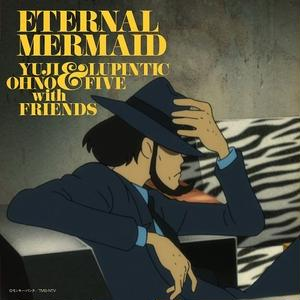RSD2019 - Yuji Ohno with Friends / Love Squall Featuring 中納良恵(from EGO-WRAPPIN') [7inch]