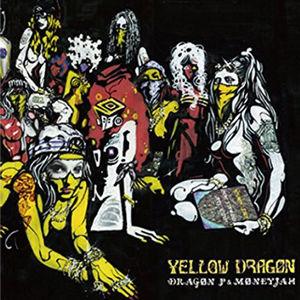 DRAGON P & MONEY JAH / YELLOW DRAGON [CD]