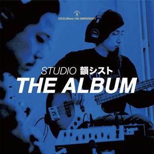 韻シスト / STUDIO 韻シスト THE ALBUM [CD]