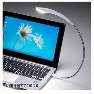 USBタッチLEDライト(ホワイト)