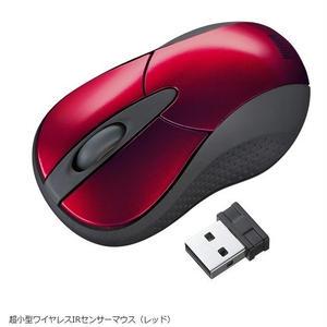 超小型ワイヤレスIRセンサーマウス