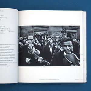 ジョセフ・クーデルカ展 / Josef Koudelka Retrospective