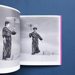 僕のアルバム / 植田正治(Shoji Ueda)