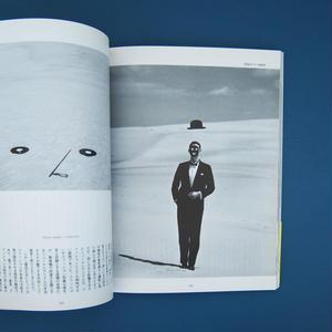 コロナ・ブックス 植田正治の世界 / 植田正治 Shoji Ueda's World / Shoji ueda