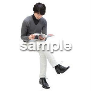 Cutout People ビジネス-日本人 EE_501