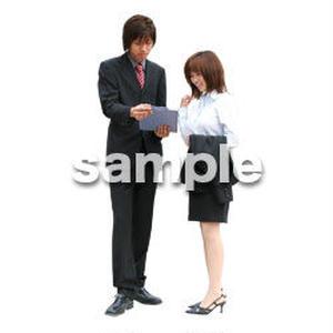 人物切抜き素材 オフィス・フォーマル編 G_038