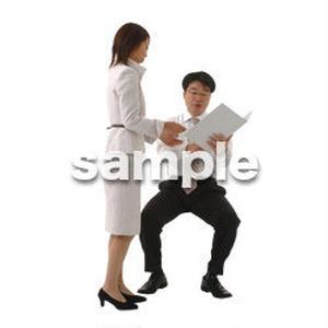 人物切抜き素材 オフィス・フォーマル編 G_053
