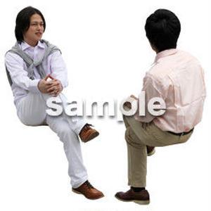 人物切抜き素材 座る人Ⅱ編 Q_065