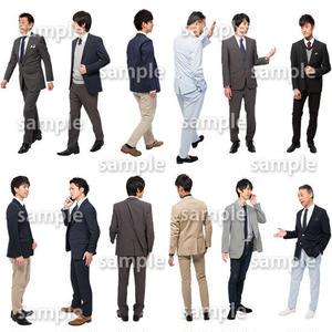 人物切抜きセット☆ハイクラス 1_set127