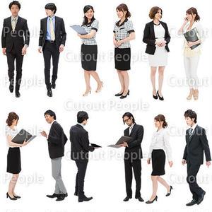 人物切抜きセット☆ビジネス・日本人 1_set091