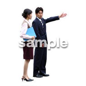 人物切抜き素材 男性女性編 A_052