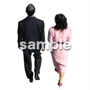人物切抜き素材 男性女性編 A_072