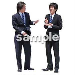 人物切抜き素材 ベーシックファッション編 P_077