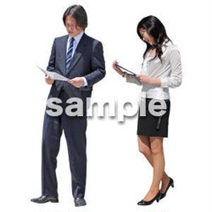 人物切抜き素材 ベーシックファッション編 P_052
