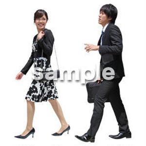 人物切抜き素材 ベーシックファッション編 P_058